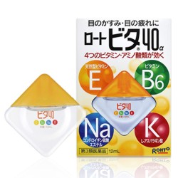 Thuốc Nhỏ Mắt Rohto 40A Màu Vàng