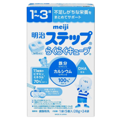 Sữa Meiji thanh 1 - 3 tuổi