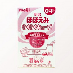 sữa Meiji thanh 0 - 1 tuổi