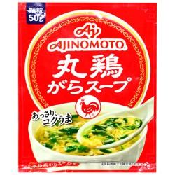 Hạt nêm Ajinomoto 50g